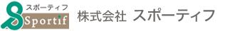 株式会社スポーティフロゴ
